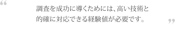 悪質!自称『日本リサーチセンター』からの料金請 …