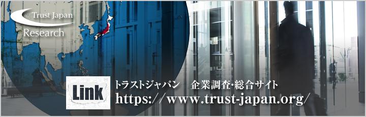 企業調査 総合サイト
